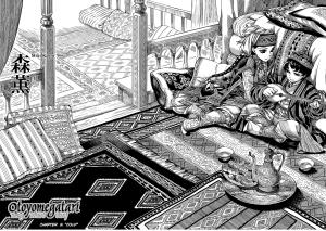 a bride's story manga