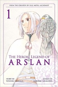 heroic legend of arslan volume 1 arakawa
